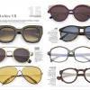 4SEE Magazin FW 2017 , eyewear archive