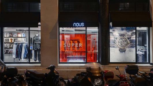 4SEE Retail Report, Nous, Paris