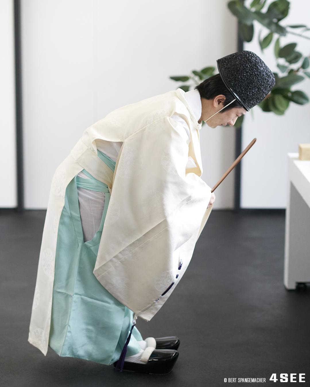 Masatsugu Okutani shinto raw studios Bert Spangemacher