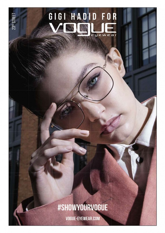 Vogue Eyewear ad for 4SEE #11 Wild Issue