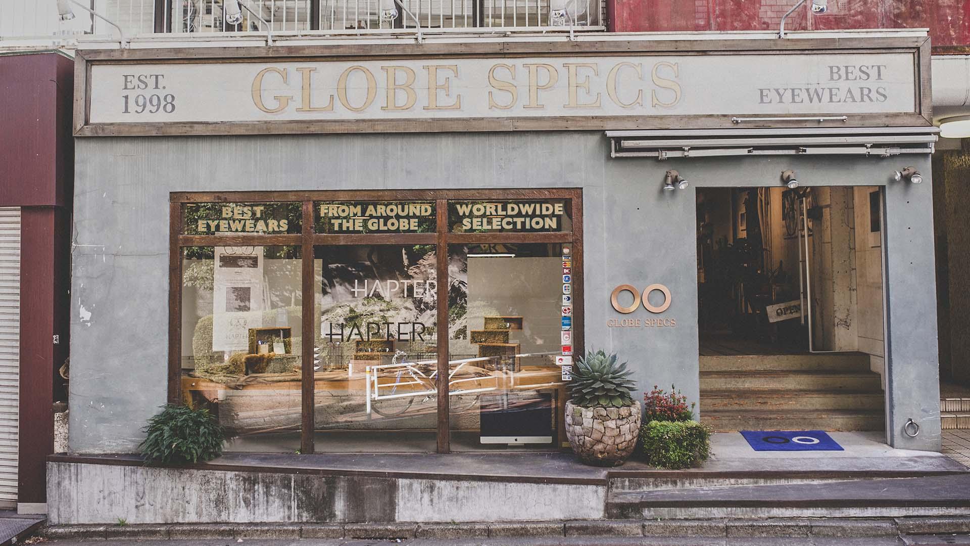 Globe Specs, An optical shop in Tokyo